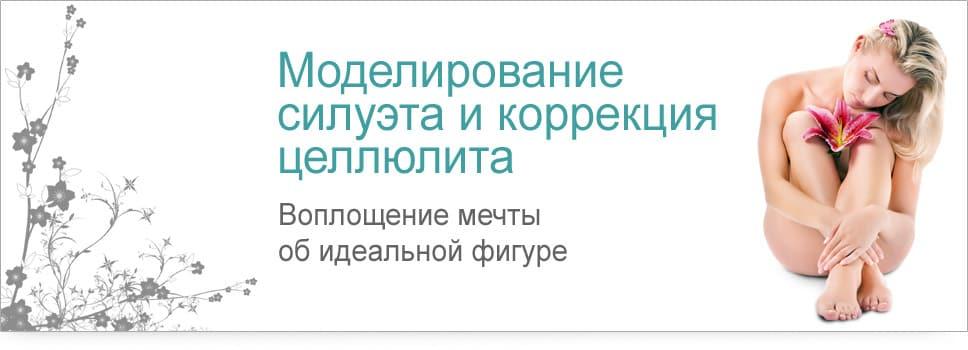 LPG в Сочи!